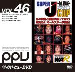 SUPER J CUP ~2nd. STAGE~